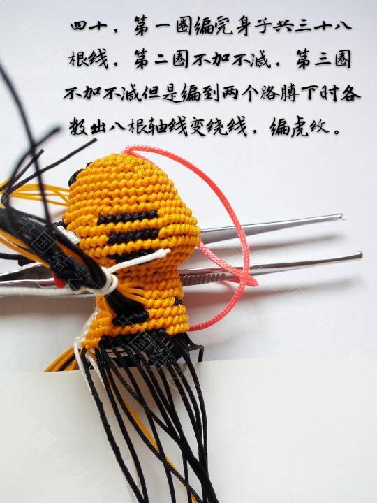 中国结论坛   立体绳结教程与交流区 220657a9szfd2qi1h9h991