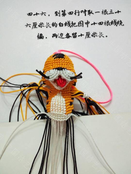 中国结论坛   立体绳结教程与交流区 220922bd2n5edf2nokd8f3