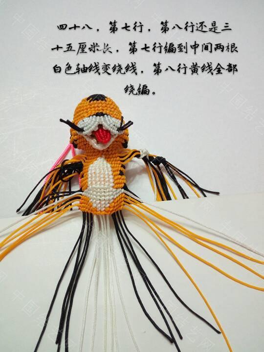 中国结论坛   立体绳结教程与交流区 220922gxlvjeggl4z5vsv4