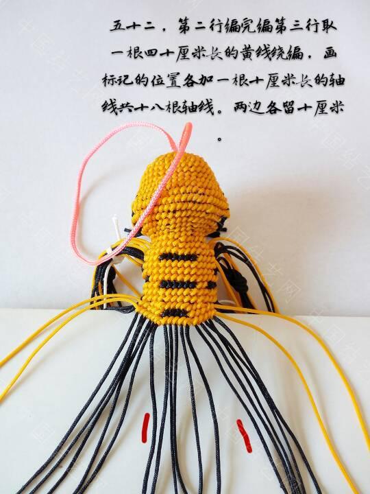 中国结论坛   立体绳结教程与交流区 225917dykkgbxym7rkn722