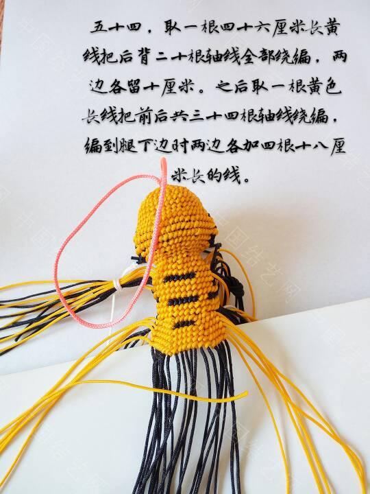 中国结论坛   立体绳结教程与交流区 021024uqeltlqwqwzdwtoe