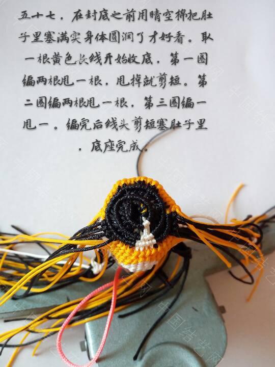 中国结论坛   立体绳结教程与交流区 021025fa6550fgjemza66g