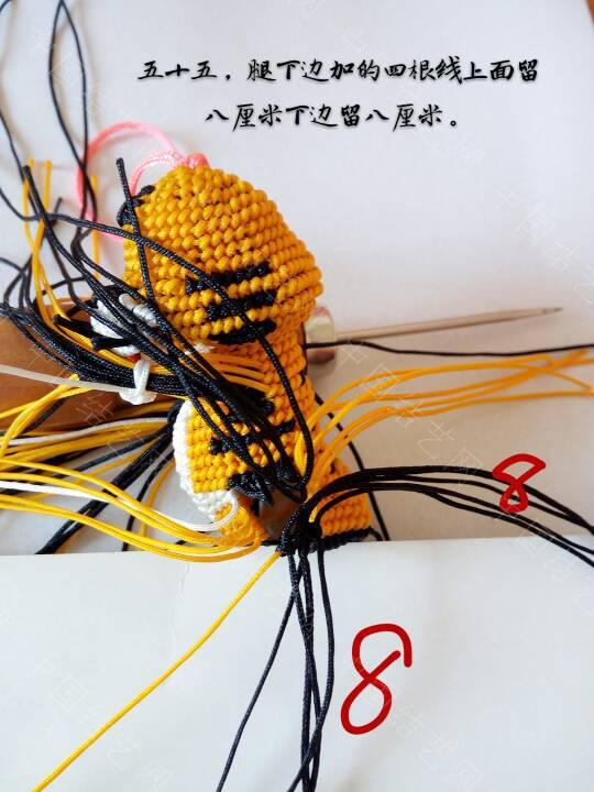 中国结论坛   立体绳结教程与交流区 021025tjmf5gb3o5gjltd3