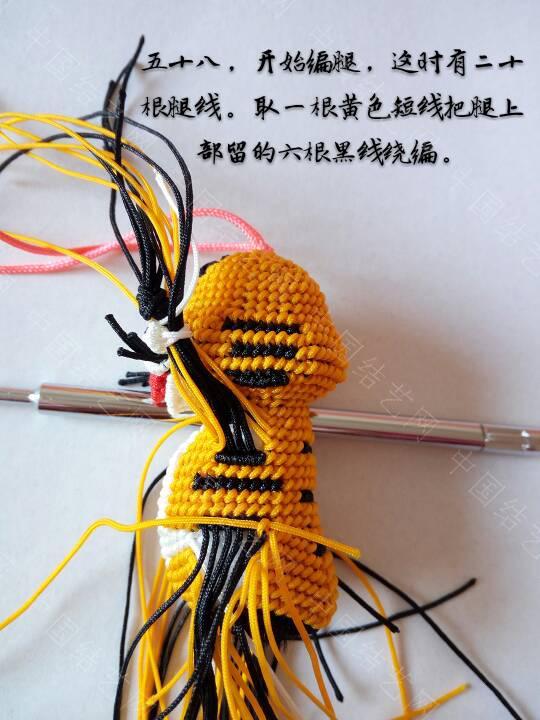 中国结论坛   立体绳结教程与交流区 021025ufkg2nxitggzqnki
