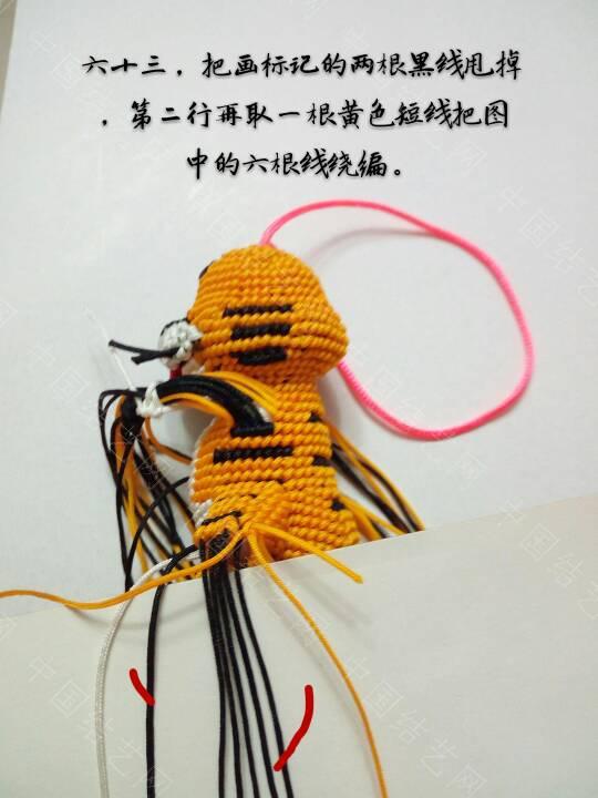 中国结论坛   立体绳结教程与交流区 021307ji7at7tjf5f9t7di