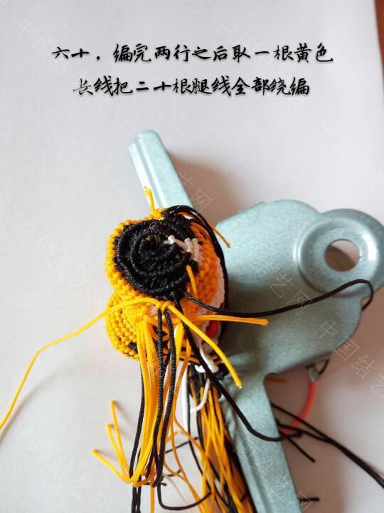 中国结论坛   立体绳结教程与交流区 021307m79i0iqrq0b99m3i