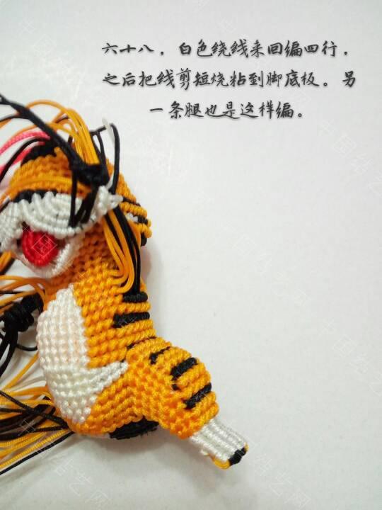 中国结论坛   立体绳结教程与交流区 021420eedatoutmtooom4f