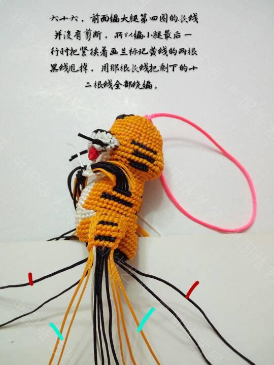 中国结论坛   立体绳结教程与交流区 021420hbxb6uf1bqqb2pbq