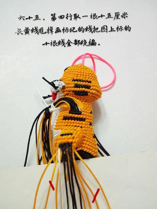 中国结论坛   立体绳结教程与交流区 021420hool6qhjml1um74w