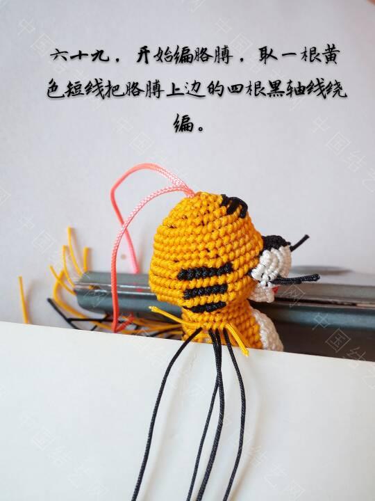 中国结论坛   立体绳结教程与交流区 021516e53wry56xvh0g56x