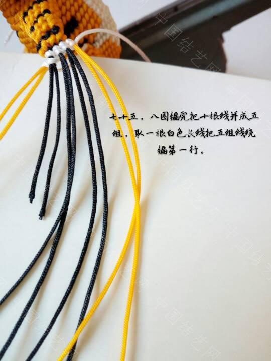 中国结论坛   立体绳结教程与交流区 021610bhl3g331y933e376