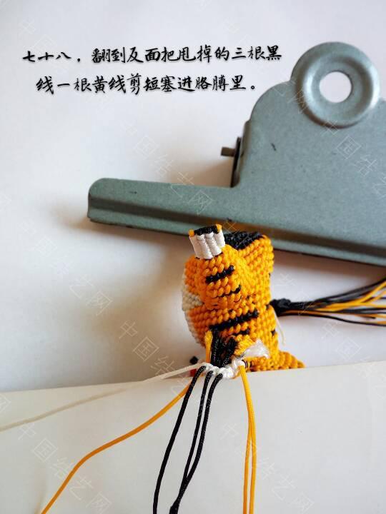 中国结论坛   立体绳结教程与交流区 021610hrhma7xymphc7xuz