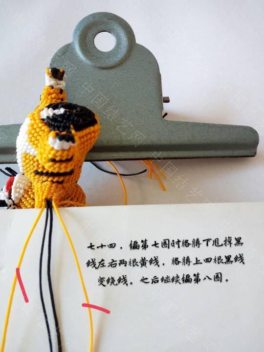 中国结论坛   立体绳结教程与交流区 021610z04vvyrrulreeaaa