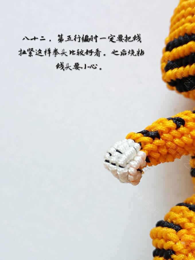 中国结论坛   立体绳结教程与交流区 021856syn5flsf5i9h9c1w