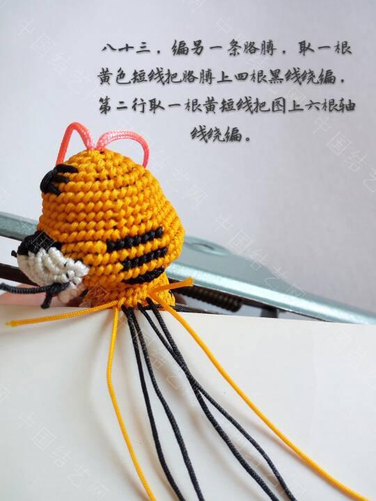 中国结论坛   立体绳结教程与交流区 021856u2f2a1nl2znlkzfi