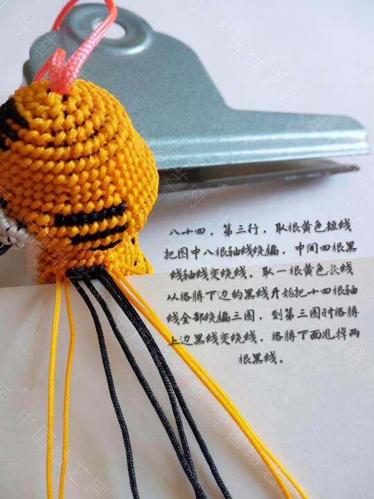 中国结论坛   立体绳结教程与交流区 021941nookilufcch23iho