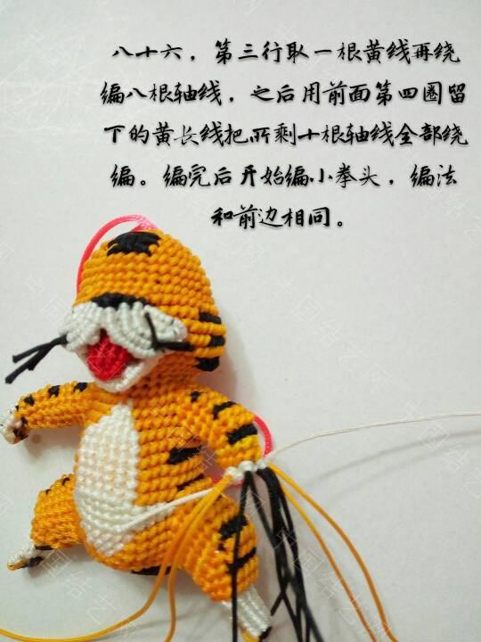 中国结论坛   立体绳结教程与交流区 021942loxvvbyh8ava7xfa