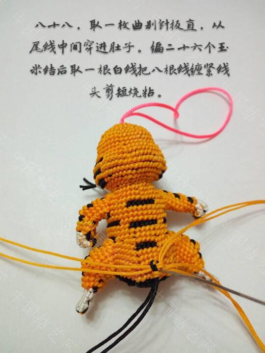 中国结论坛   立体绳结教程与交流区 021942n966ay61zq11c1yz