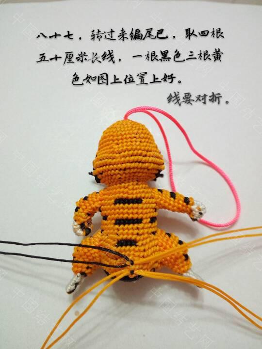 中国结论坛   立体绳结教程与交流区 021942t5im8x811lr1wxem