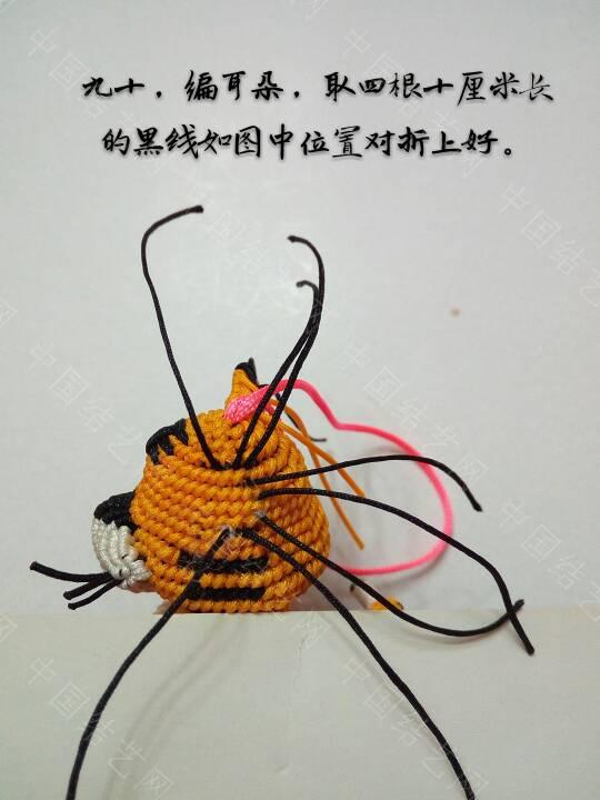 中国结论坛   立体绳结教程与交流区 022035lw2h5jdjjjje1hqh