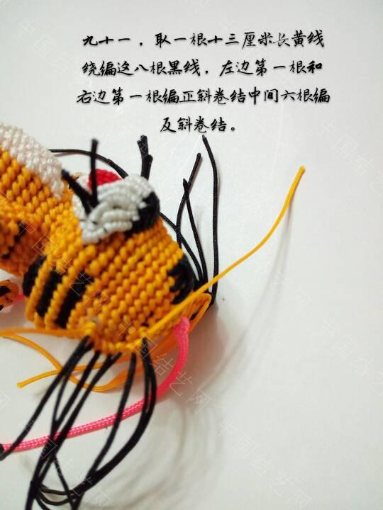 中国结论坛   立体绳结教程与交流区 022035r1vpuqifn271pb1h
