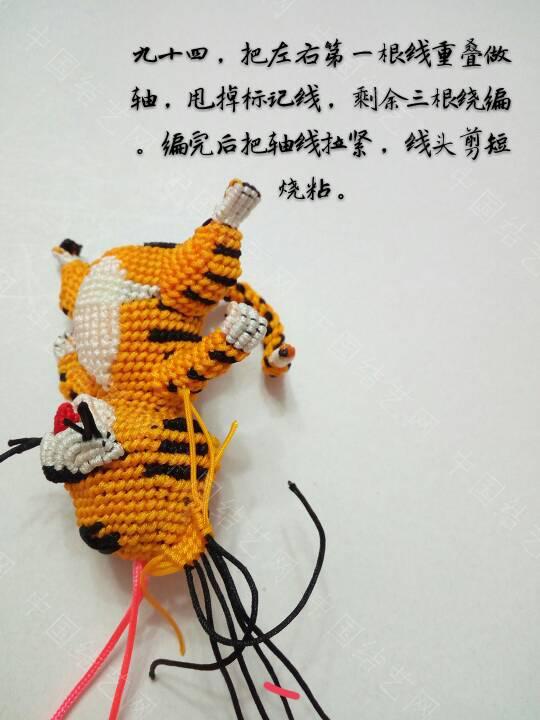 中国结论坛   立体绳结教程与交流区 022138jg3zxgah9ri6y0y3
