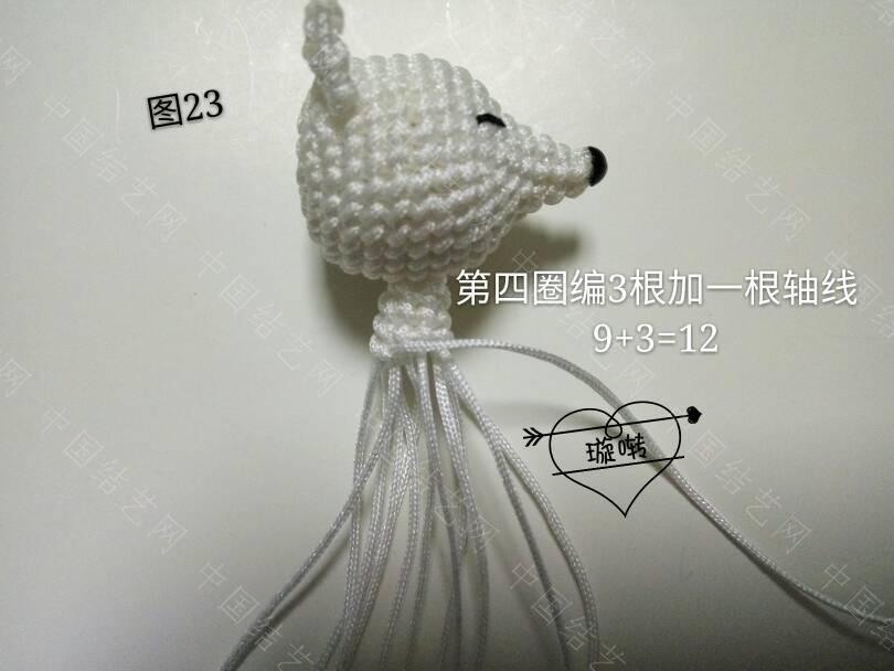 中国结论坛 九尾狐教程  立体绳结教程与交流区 214620mrlyqk1udkqqr224
