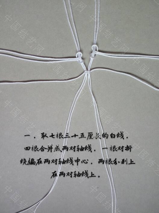 中国结论坛 十二生肖之小兔  立体绳结教程与交流区 163051c25gevuu8vdgmzpv