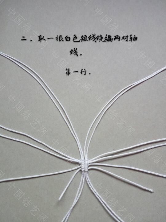 中国结论坛 十二生肖之小兔  立体绳结教程与交流区 163052sf623ty1fyy553os