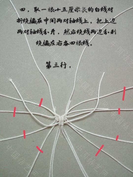 中国结论坛 十二生肖之小兔  立体绳结教程与交流区 163053waas5simdiikna54