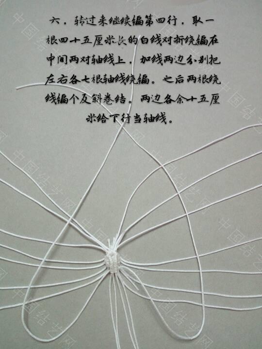 中国结论坛 十二生肖之小兔  立体绳结教程与交流区 163054qy77y9qwj02qjm7e