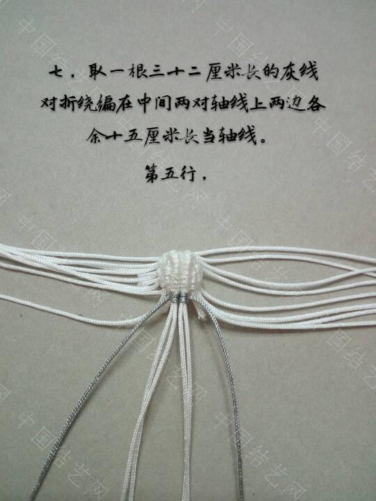 中国结论坛 十二生肖之小兔  立体绳结教程与交流区 163055ld6xd9pmp6onb9gd