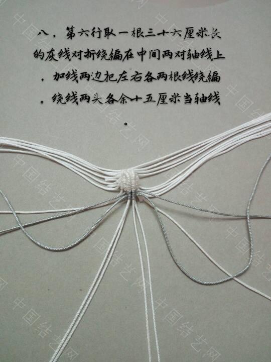 中国结论坛 十二生肖之小兔  立体绳结教程与交流区 163055vy2kobyykjz6w7ls