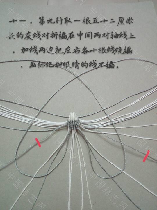 中国结论坛   立体绳结教程与交流区 163200c4urmmiv3vnx3egi