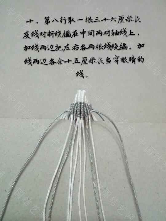中国结论坛   立体绳结教程与交流区 163200i2td42zoskxe4v94