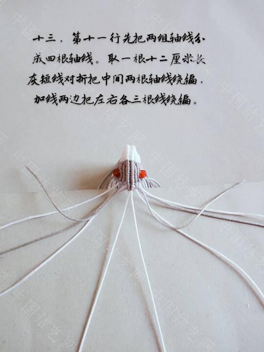中国结论坛   立体绳结教程与交流区 163200tkrbfjo3bjokkbxr