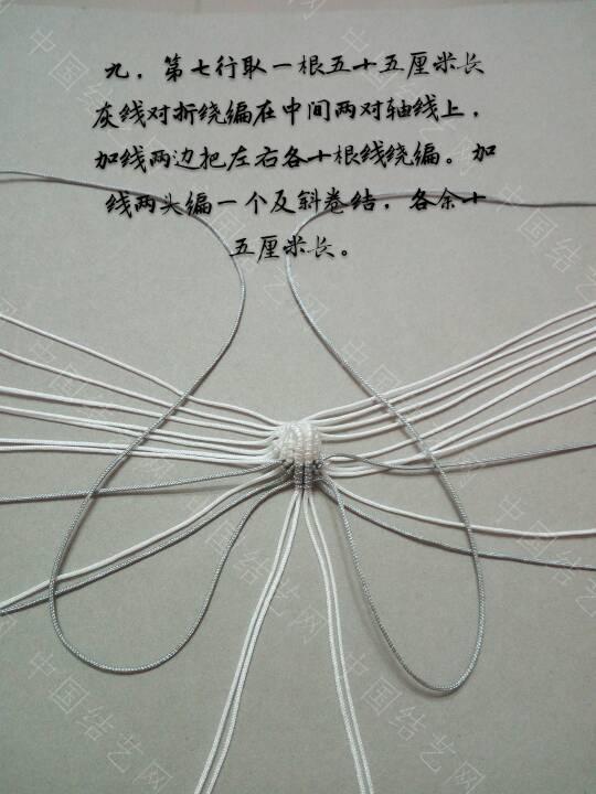 中国结论坛   立体绳结教程与交流区 163200xnbn1n7t3t95nb22