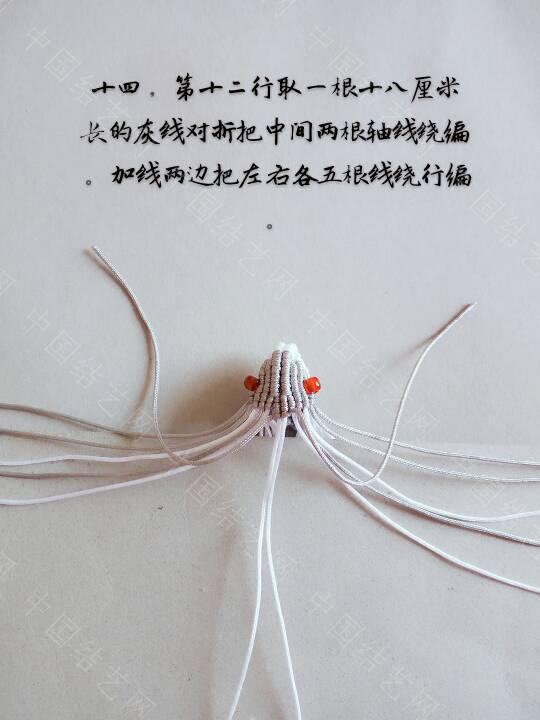 中国结论坛   立体绳结教程与交流区 163242piqgun6h6ghrwp1b