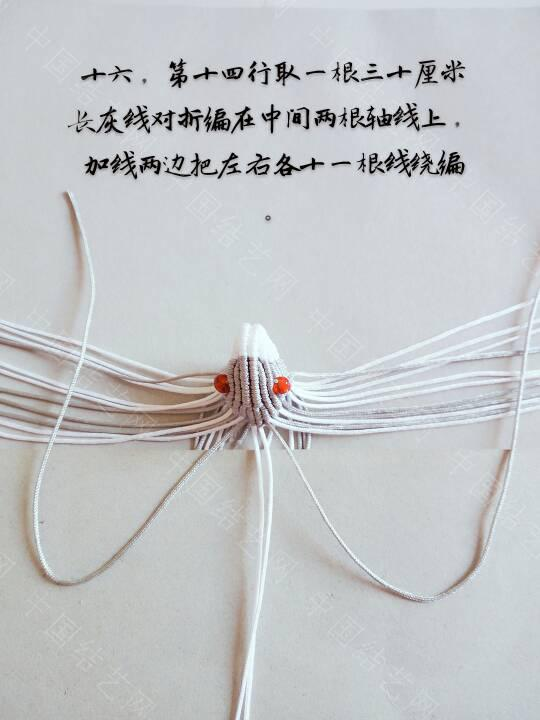 中国结论坛   立体绳结教程与交流区 163242q6rlyl646rpy6rdl