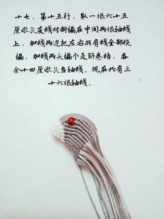 中国结论坛   立体绳结教程与交流区 163242wu23mzu8b33zz93e