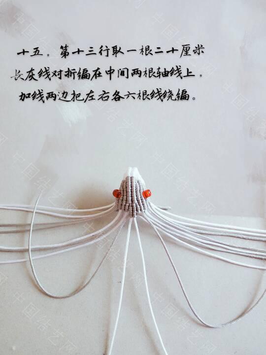 中国结论坛   立体绳结教程与交流区 163242ylccgjzc9ljgs1ar