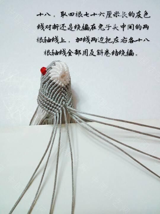 中国结论坛   立体绳结教程与交流区 163243zib0iaett6itezmn
