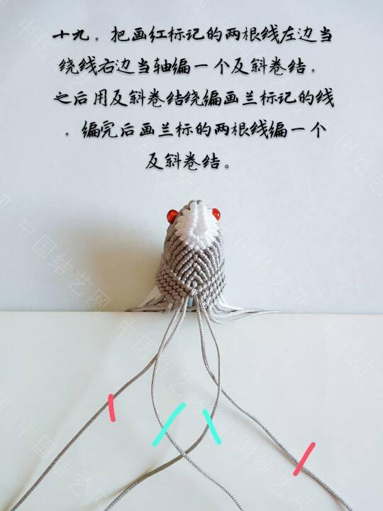 中国结论坛   立体绳结教程与交流区 163328h9i0io4fk9gb8liz
