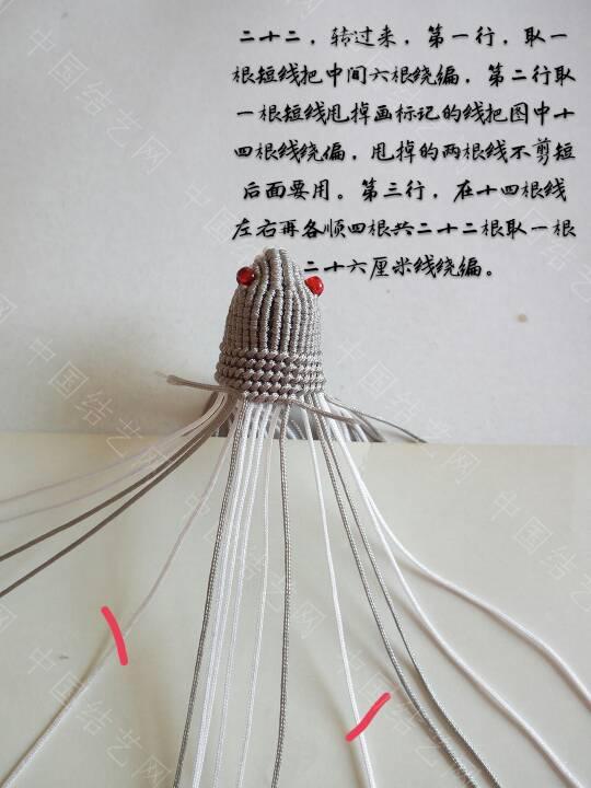 中国结论坛   立体绳结教程与交流区 163328i15e50px0p10zr5p