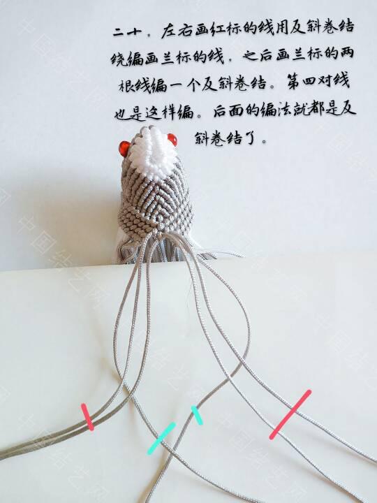 中国结论坛   立体绳结教程与交流区 163328iaxz1sezbxczm51o