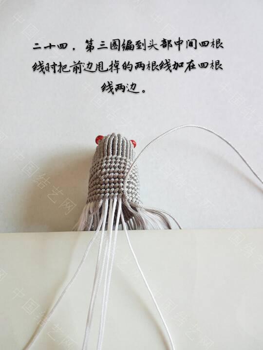 中国结论坛   立体绳结教程与交流区 163413v3ece0mjuep34mmk