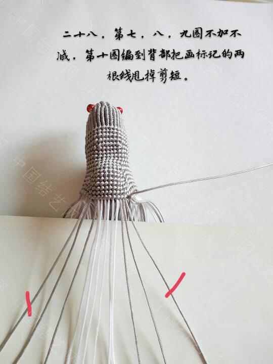中国结论坛   立体绳结教程与交流区 163414kn7efwpiqe3tgqxn