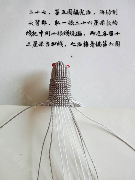中国结论坛   立体绳结教程与交流区 163414mu9raau6390zopdp