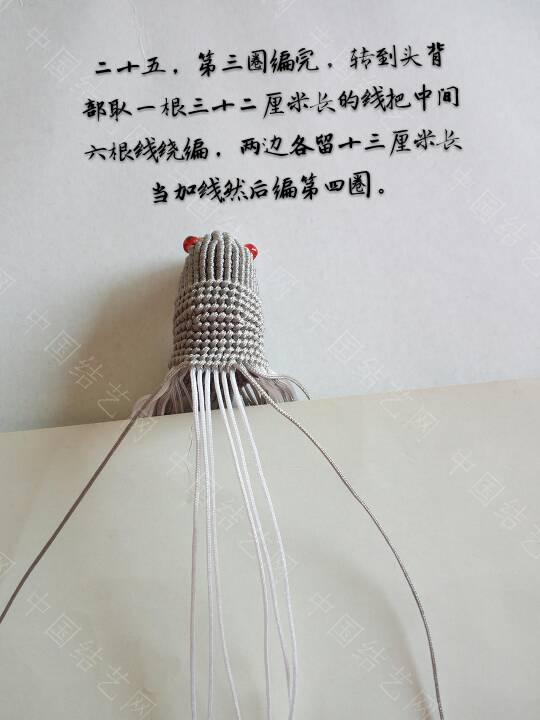 中国结论坛   立体绳结教程与交流区 163414vtaamhl6qaq2za14