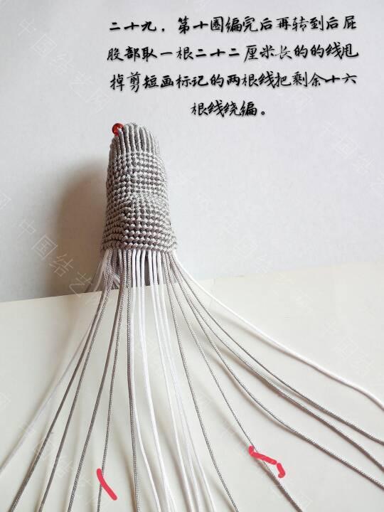 中国结论坛   立体绳结教程与交流区 163500h4dm1jlantd8nhha
